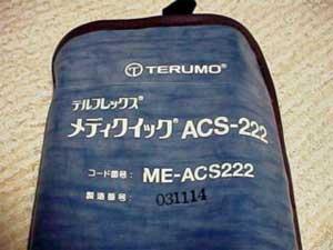 加圧帯テルモ1